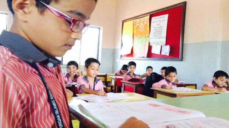 Lower Primary School